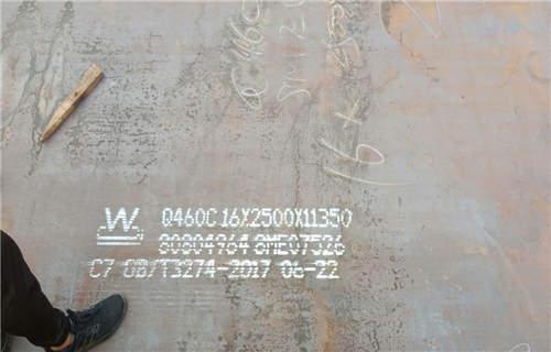 宣城NM550耐磨钢材质保证