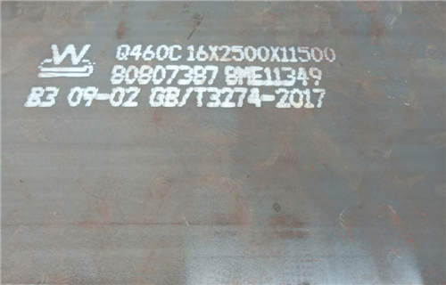 温州550钢板什么价格