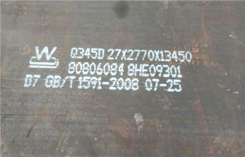 西安15CrMo无缝钢管价格下调