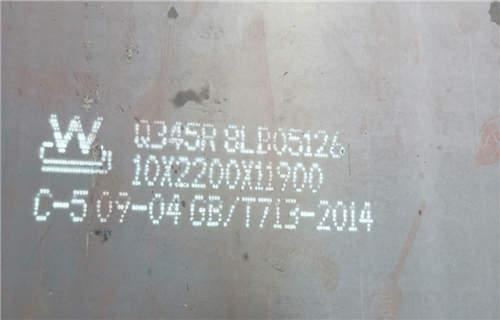 香港RAEX500钢板价格报价