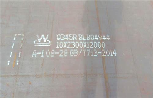 呼伦贝尔40CrMo合金钢板现货厂家