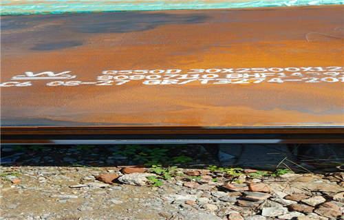 新疆锰13高锰钢型号