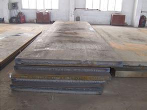 兰州Q690D钢板高强板当天报价