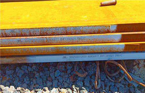 临沧q345d低合金钢板批发加工