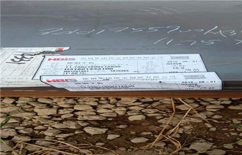 克拉玛依Q235D低合金钢板当今价格