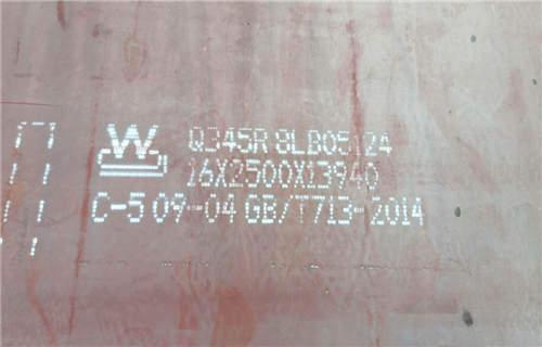 淮安Q235D低合金钢板厂