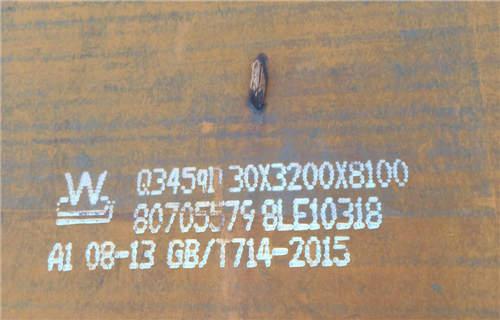 佳木斯Q345D钢板现货规格全