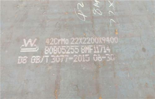 伊犁Q235E低合金板询价