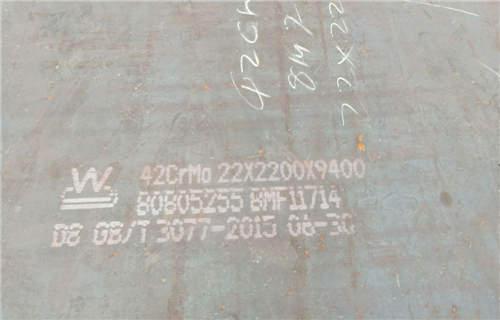 合肥q345d低合金钢板批发加工