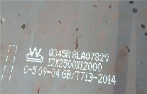 滨州q355c无缝管厂家汇总