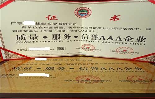 茂名申请办理中国行业首选产品