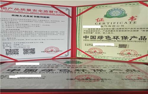 柳州企业荣誉证书价格优惠