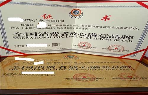 青海行业创新产品办理程序