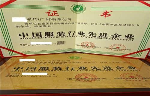 黄南中国315消费者可信赖产品无需定金