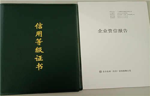 乌兰察布中国工程建材首选产品质量保证