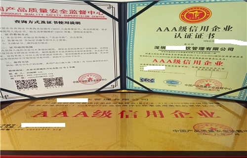 惠州行业杰出创新人才种类齐全