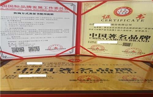 泰州中国行业先进企业农村进入办证时代