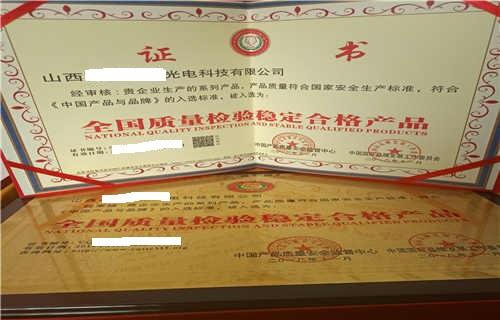 汕尾中国行业10大品牌诚信厂家