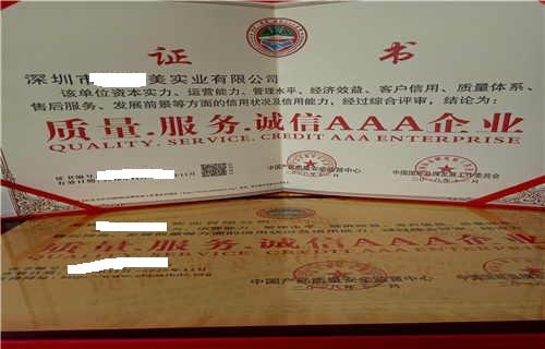云浮申请办理国际知名品牌