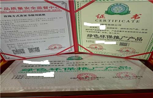 阳江在哪里办理全国产品质量公证十佳品牌
