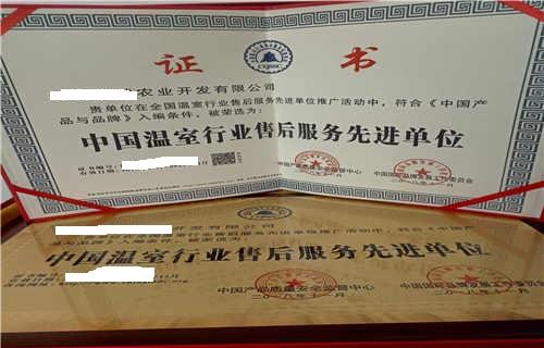 中国建筑工程重点推荐产品性价比高紫金