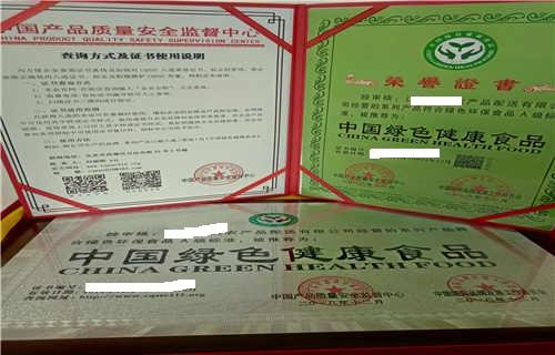 OHSAS18001体系认证缺啥证赶紧办深圳