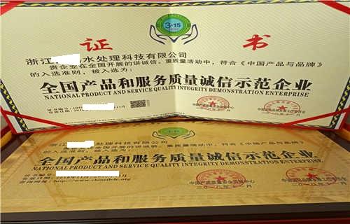 滁州申办全国工程建设首选品牌