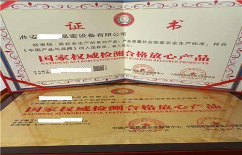 赤峰中国绿色环保产品价格实惠