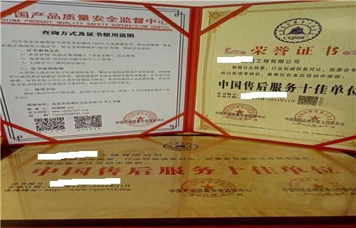 杭州中国名优产品哪里价格低