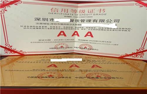 滁州在哪里办理中国行业先进企业