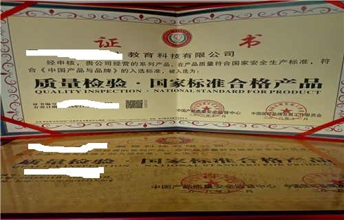忻州企业荣誉证书价格低