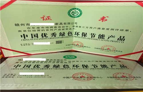 深圳中国自主创新最具影响力品牌订购