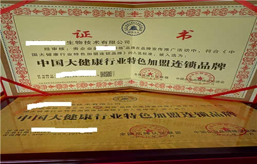 合肥中国315消费者可信赖产品行情预测