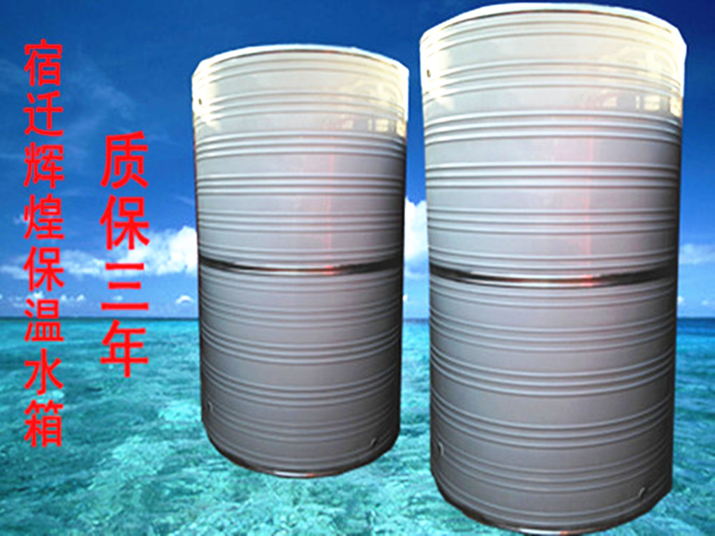 京山圆形不锈钢保温水箱质优价廉服务及时
