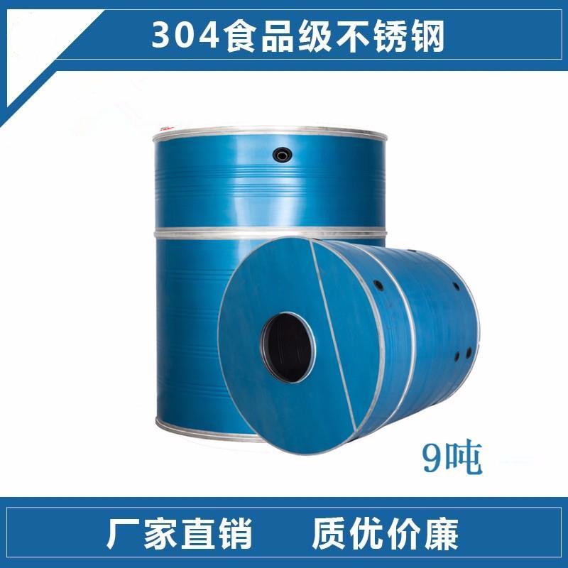 微山圆柱形保温水箱辉煌供水设备有限公司