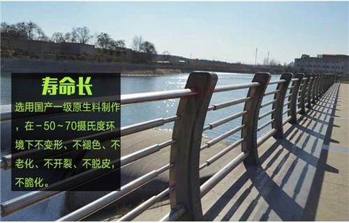 沧州双金属复合管护栏公司电话