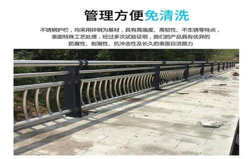 枣庄道路交通隔离护栏报价询问