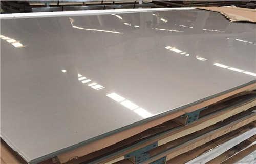 青原304不锈钢板多少钱一吨
