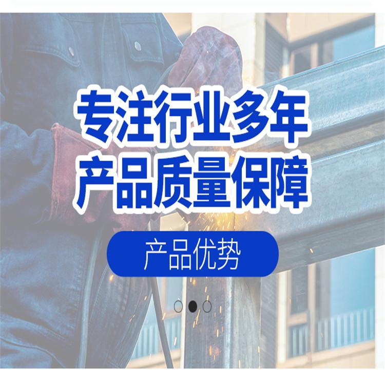 南京成品天窗选国友通风