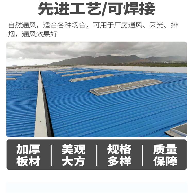 重庆屋顶通风天窗哪种好