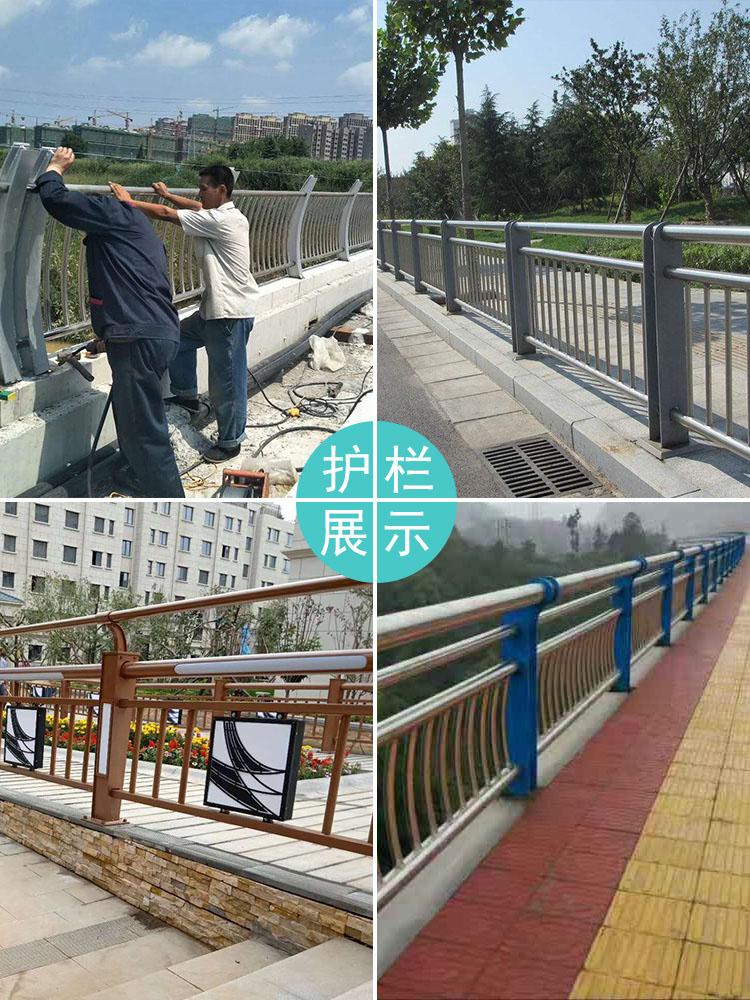 伊犁河道景观护栏多少钱1米