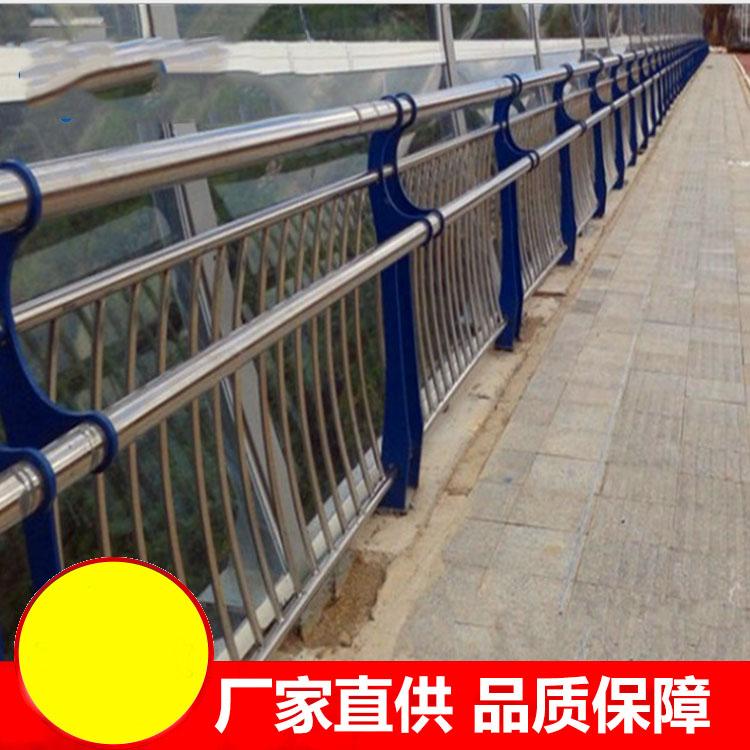 威海不锈钢复合管护栏产品报价