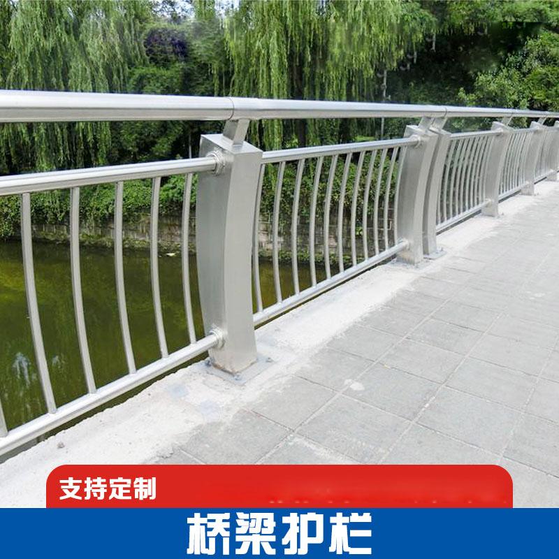 遵义桥梁护栏产品报价