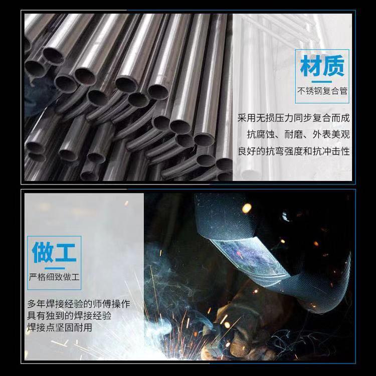 双流不锈钢碳素钢复合管价格