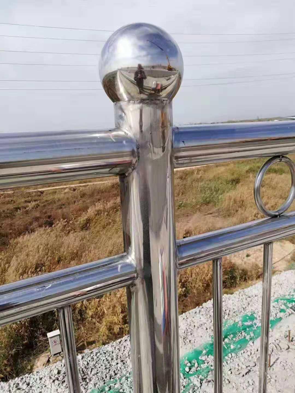 甘肃平凉铁路不锈钢护栏