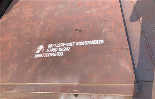 新疆耐候板多少錢一噸