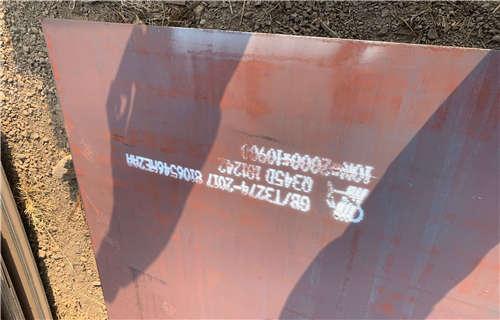 万秀Q245R钢板厂家批发锅炉钢板现货供应