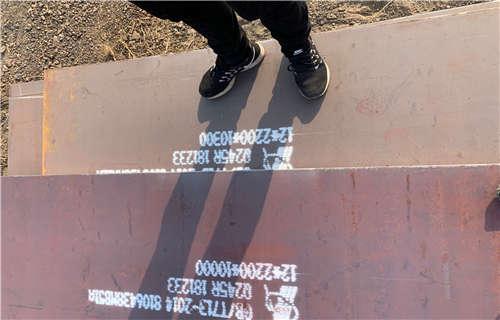 銀川耐候板多少錢一噸
