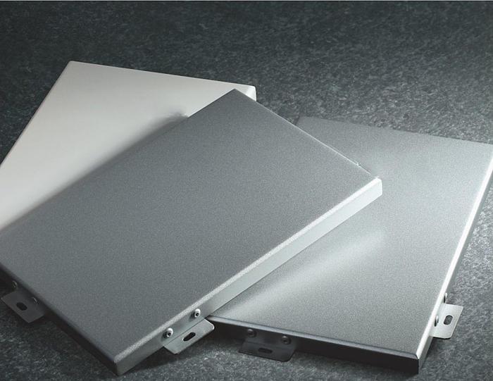 黃南廠家鋁單板專業的鋁單板廠家鋁單板加工廠家
