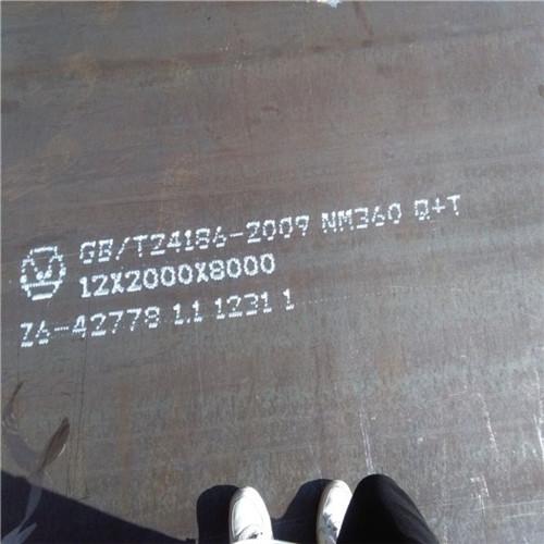 凉山60Si2Mn 弹簧板直销-宝耀